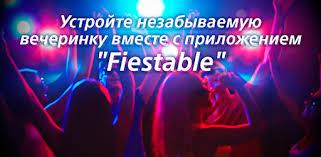 Приложения в Google Play – Fiestable