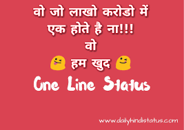 Funny Quotes One Liners