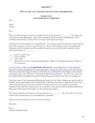 letter of re mendation for immigration purposes samples for immigration letter of re mendation sample