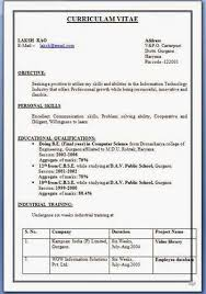 Online Resume Maker How To Make An Online Resume Free