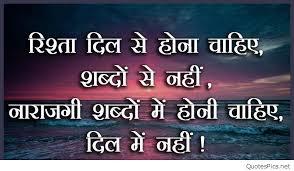 hindi shayari image latest 4