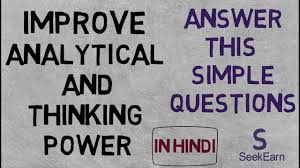 what are analytical skills 8 can you answer this weekly series in hindi to improve