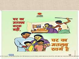 hindi ppt on women empowerment