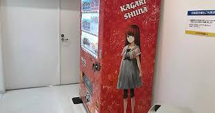 Girl Vending Machine Gorgeous All 48 SteinsGate 48 Vending Machine In Akihabara Steinsgate