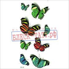 флеш тату бабочки 3d 22