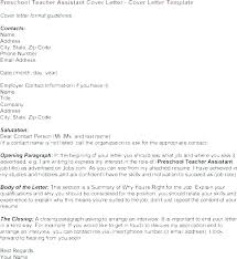 Cover Letter For Education Arzamas