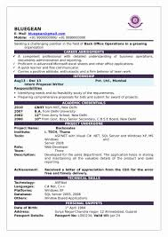 Resume Format For Freshers Computer Science Engineers Free Download 100 New Resume format for Freshers Computer Science Engineers Free 60