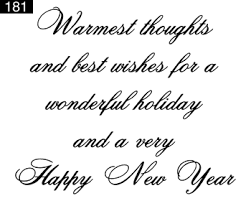 Holiday Verses From Sand Scripts
