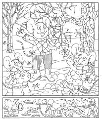 Print these worksheets today and start having fun! 7 Best Hidden Pictures Printables For Adults Printablee Com