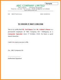 5 6 To Whom It May Concern Letter Examples Knowinglost Com