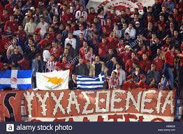 Page 2 - Galatasaray Olympiakos High Resolution Stock Photography and  Images - Alamy