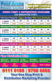 Discount Flyer Printing Print Flyer Cheap Omfar Mcpgroup Co
