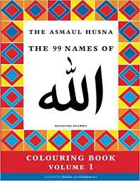 Amazon Com The Asmaul Husna Colouring Book Volume 1 The 99