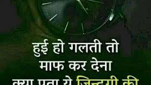 really very sad images in hindi