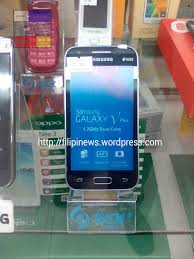 Samsung Galaxy V Plus Official Price Specifications And Samsung Galaxy V Specs Ph