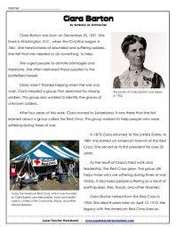Womens History Worksheets