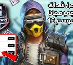 Download uc browser for desktop pc from filehorse. How To Recharge A Free 2021 Uc Pubg Package And Get A Thousand Packages Per Day In A Simple Way Saudi 24 News