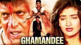 Mithun Chakraborty Ghamandee Movie