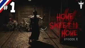 Home Sweet Home 2 - ES Game Servers