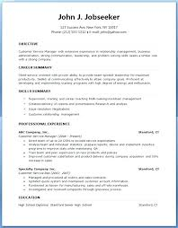 word theme download resume on word entry level resume template download customer service
