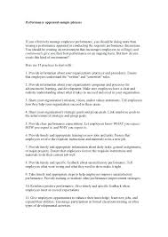 Performance Review Sample Appraisal Phrases 1 For Employees
