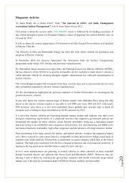 essay on population rabindranath tagore wikipedia