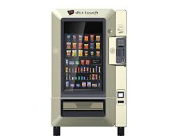Diji Touch Vending Machine Best Future Vending Machines Will Link Thumbprints Retina Scans To