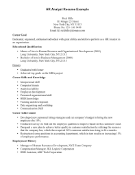 Human Resources Resume Examples Human Resource Career Skills And