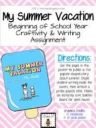 summer vacation essay a summer vacation essay