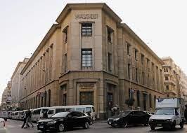 """المركزي"""" المصري يبقي أسعار الفائدة دون تغيير - Economy Plus"""