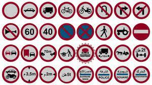 إشارات المرور - علامات المنع - YouTube