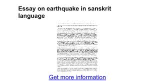essay on earthquake in sanskrit language google docs