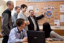 Кафедра организации и технологии защиты информации Северо  Кафедра организации и технологии защиты информации