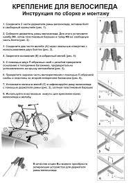 Велобагажники (велокрепления) на крышу автомобиля - купить в ...