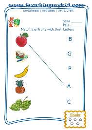 General Knowledge Archives - Page 8 of 15 - Teaching My Kid | Page 8