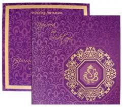 shubhankar sikh wedding cards & punjabi wedding invitations Punjabi Wedding Cards Vancouver purple card with gold print Punjabi Wedding Cards Sample