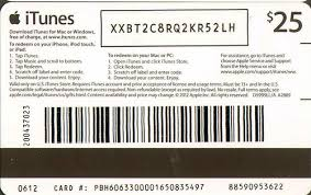 itunes gift card free codes