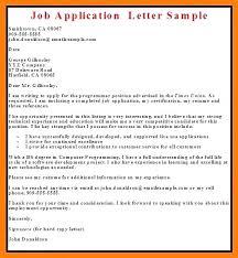 Sample Covering Letter For Job Application Sample Job Application Cover Letter