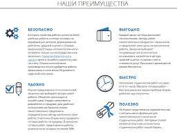 Пишем диплом сами Биржа студенческих работ pishem24 ru © Пишем диплом сами рф