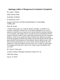 How To Write A Apology Letter To A Customer Business Letters Compliant Response Letter Samples Apology Letter In 8