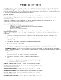 Topic A College Essay Examples
