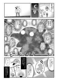 第35話きぐるみフレンジー 矢立文庫