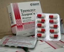 Сиалис купить в интернет-аптеке в Владимире, Сиалис по низким ценам