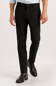 <b>Мужские брюки</b> прямые купить в интернет магазине - <b>FiNN FLARE</b>