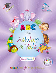 abc course book i