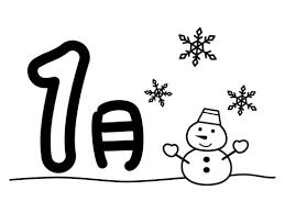 1月タイトル雪だるまの白黒イラスト02 かわいい無料の白黒イラスト