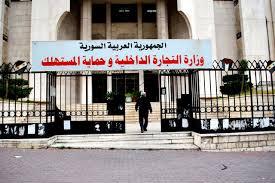 المالية السورية تحجز على أموال 4 أشخاص لمتاجرتهم بالمحروقات