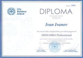 Курсовые дипломные работы на заказ в Хабаровске Написание  Сколько стоит купить дипломную работу в Магадане
