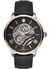 Наручные <b>часы Wainer</b>. Оригиналы. Выгодные цены – купить в ...