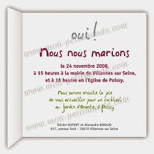 Texte Faire Part Mariage Champetre Best Of Unique Texte Invitation